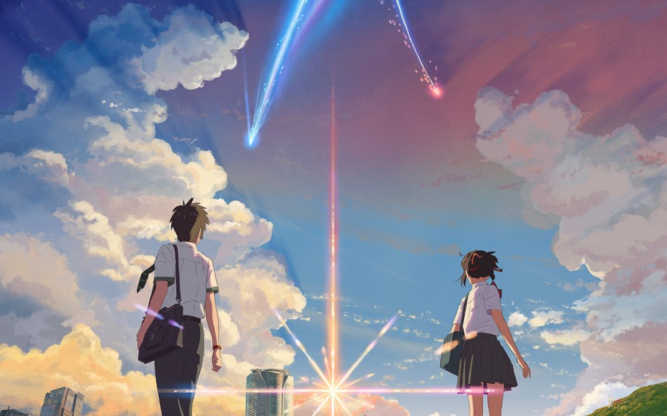 your-name 1