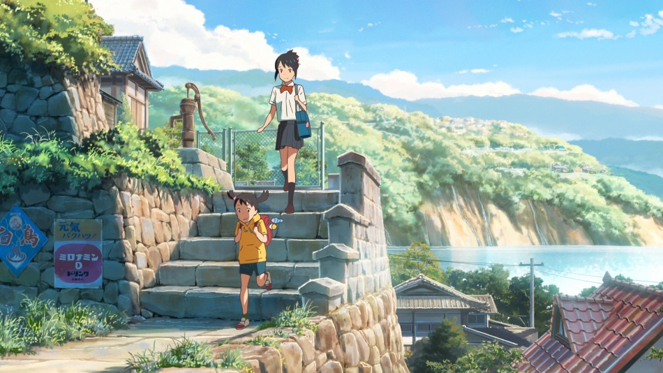 your-name 3