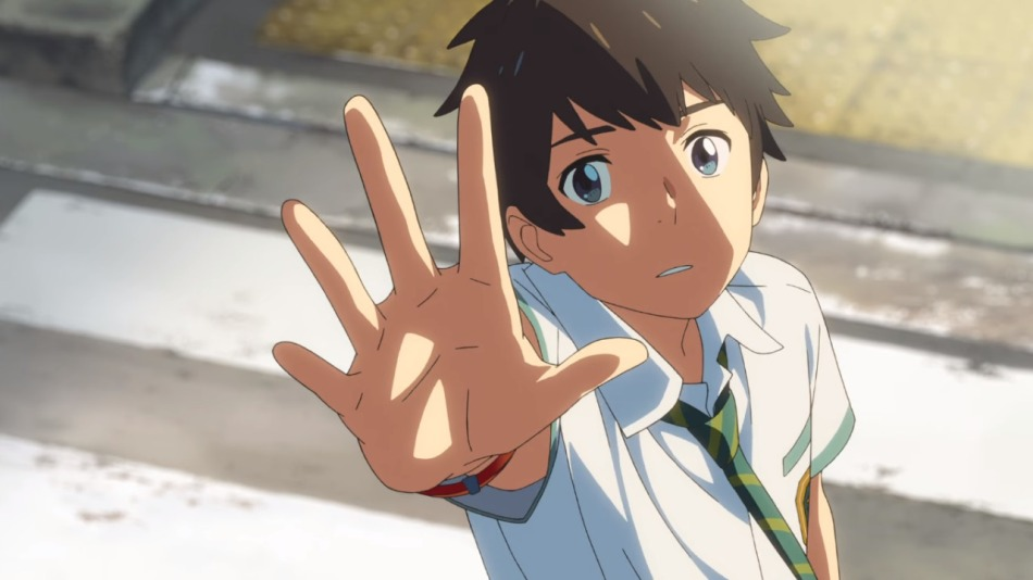 your-name 4
